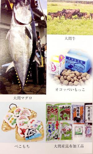 Kankotaishi_meishi_ura