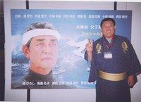 Maguro_poster