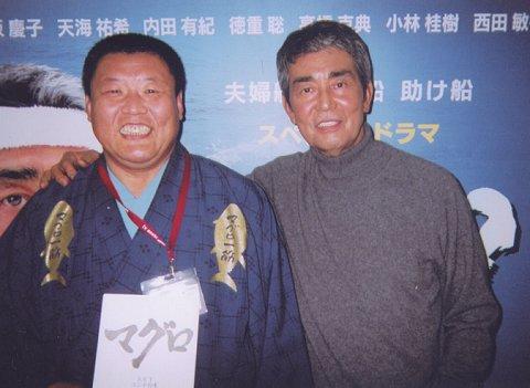 Maguro_watari