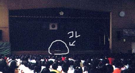 Yotsukaido1