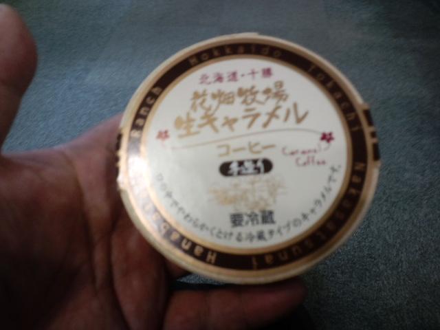 釧路パート2