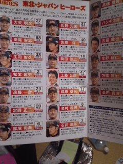 ペプシコーラ100円