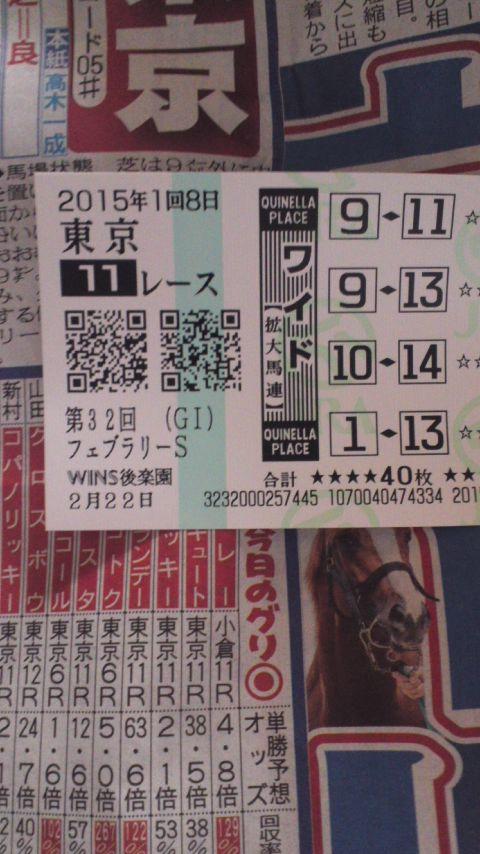 710円!