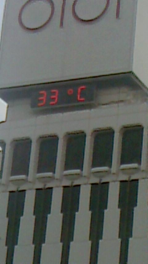 くそ暑い!!